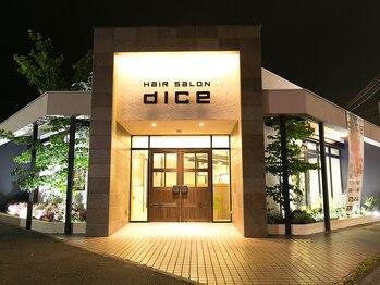 ダイス(DICE)(大阪府貝塚市)