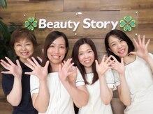 ビューティーストーリー 掛川店(BeautyStory)