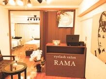 ラマ 立川店(RAMA)の雰囲気(落ち着いた店内で、丁寧なカウンセリングとキレイを提供☆)
