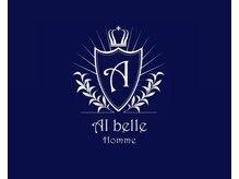 アイ ベル オム(AI belle Homme)