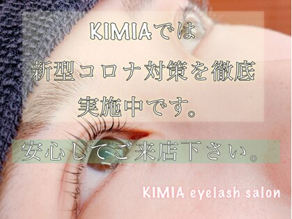 キミア(KIMIA)の写真