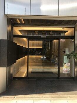 ホットスリムスタジオ 広島店/宝ビル4階!