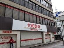 横浜駅南西口からスグ