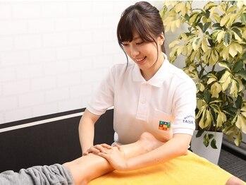 タイセイカン 大府店(TAiSEiKAN)の写真/オールハンドで滞った血流を改善します!絶妙な力加減のマッサージは足のむくみを解消!疲れもスッキリ!