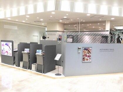 青山ネイル 荻窪店(Aoyama Nail)の写真