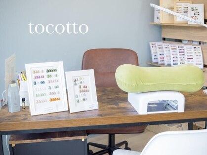 トコット ネイル アンド アクセサリー(tocotto nail&accesary)の写真