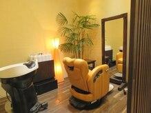 ヘアリゾート トリップ(Hair Resort Trip)