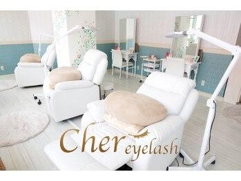 シエール アイラッシュ(cher eyelash)