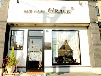 ヘアーサロン グレイス(GRACE)(東京都青梅市)