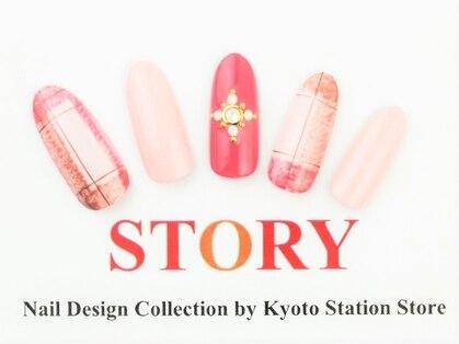 プライベートネイルサロンストーリー 京都駅前店(STORY)の写真