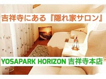 ヨサパーク ホライズン 吉祥寺本店(YOSAPARK HORIZON)(東京都武蔵野市)