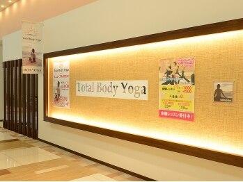 トータルボディヨガ 伊勢崎スタジオ(Total Body Yoga)(群馬県伊勢崎市)