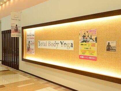 トータルボディヨガ 伊勢崎スタジオ(Total Body Yoga)の写真