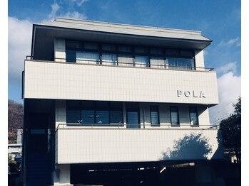 ポーラ 甲府店(POLA)(山梨県甲府市)