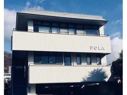 POLA 甲府店