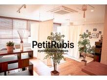 プティリュビ(Petit Rubis)の雰囲気(風通しの良い明るい半個室&人気のふかふかベッドでリラックス*)