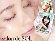 サロン ド ソル(Salon de SOL)