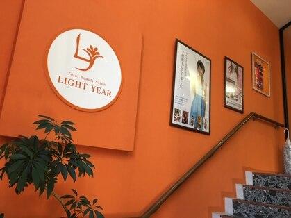 ライトイヤー(LIGHT YEAR)の写真
