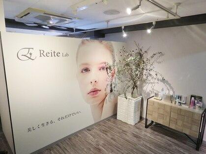 レイテ ラボ(Reite Lab)の写真