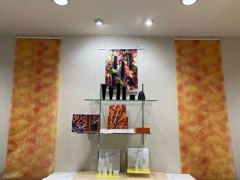 ポーラ アイリス店(POLA)(大阪府藤井寺市)