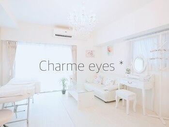 シャルム アイズ(Charme eyes*)(大阪府大阪市阿倍野区)