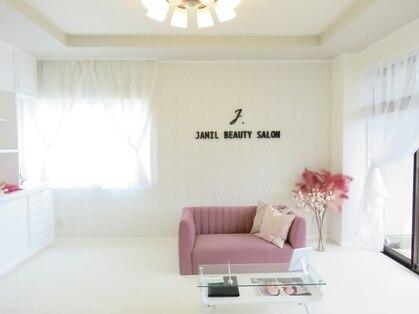 Jamil Beauty Salon