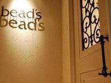 ビィーズ(bead's)の詳細を見る