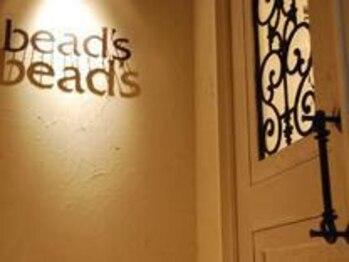ビィーズ(bead's)(大阪府枚方市)