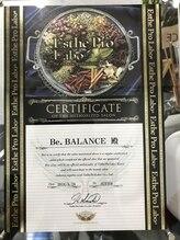 ビー バランス(Be.BALANCE)/酵素栄養学の資格を持つ専門院