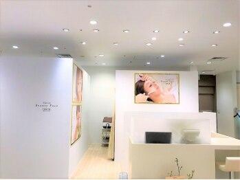 メゾンビューティーフェイス 大丸東京(Maison Beauty Face TOKYO)(東京都千代田区)