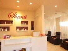 シャンティ(shanti)