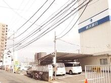 三上カイロプラクティック平塚整体院の雰囲気(当院専用駐車場あります!横浜銀行駐車場の横になります★)