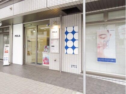 ポーラ ザ ビューティ 二俣川店(POLA THE BEAUTY)の写真