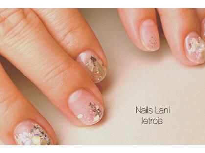 ネイルズ ラニ ル トロワ店(Nails Lani)の写真