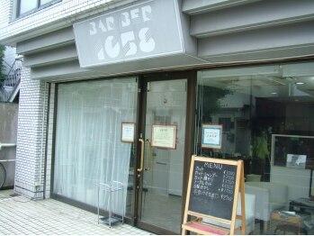 フェイス&フェム イチマルゴハチ(Face&Femme 1058)/二子玉の路面店♪
