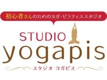 スタジオ ヨガピス 灘店