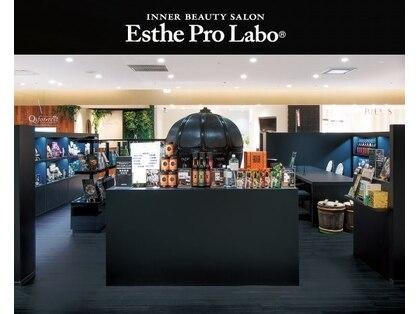 Esthe Pro Labo GINZA II 【エステプロ ラボ ギンザ ツー】