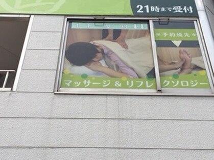 癒し空間 TAKUMI 【タクミ】