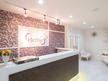 ハービオ 春日店(Herbio)(香川県高松市)