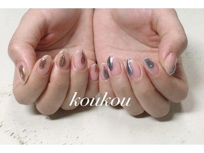 クク(koukou)の写真