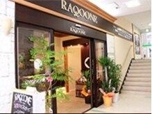ラクーネ 八幡町店(RAQOONE)の雰囲気(みやぎ生協八幡町店2階 ヘアサロンの隣にございます☆)