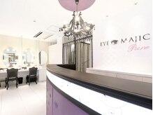 こだわりの【完全個室】& EYE MAJIC 独自の育毛装着法『育毛まつげエクステ』施術の流れ