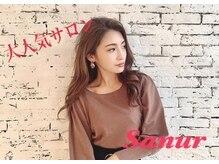 サヌール シッ 新宿西口店(Sanur sik)/Sanur Gallery