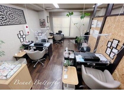 ネイルサロン スクール ビュートバタフライ 相模大野店(BEAUT BUTTERFLY)の写真