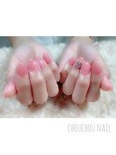 シュシュネイル(chouchou nail)/マオジェル☆vカットスワロ