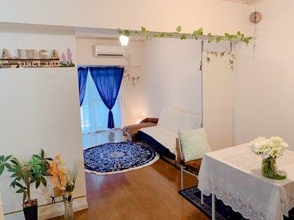 リラクゼーションサロン アジュガ(Relaxation salon Ajuga)