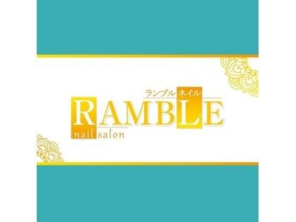 RAMBLE NAIL【ランブルネイル】