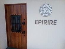 エピリール 原尾島店(EPIRIRE)の詳細を見る