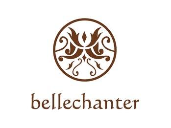 ベルシャンテ(bellechanter)/ベルシャンテと申します
