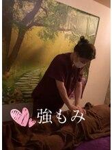 ゴールデンフラワー(Golden Flower)/60分背面クリーム/顔/首6000円